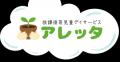 神奈川の放課後等デイサービス【アレッタ】